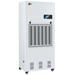 湿美(MSSHIMEI)耐低温除湿机 MS-15DX