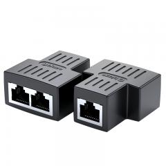 毕亚兹 网线分线器一分二 2台电脑同时上网 RJ45双网口延长器网络三通直通转接头 2个组合装 TT13