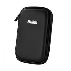 埃森客(Ithink)2.5英寸移动硬盘包防水抗震/保护套/便携式数码包【经典黑】