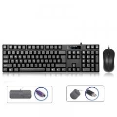 现代(HYUNDAI)有线键鼠套装【十套装】企业办公套装(键盘PS2圆口 鼠标USB口)HY-MA71黑色