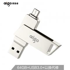 爱国者(aigo)64GB Micro USB USB3.0 手机U盘 U385 银色 双接口手机电脑两用