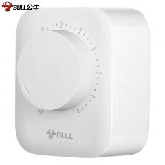 公牛(BULL)GND-3 新国标定时插/防过充倒计时定时器/无线插头
