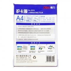 得力(deli) 3819 优质专用护卡膜/塑封膜220*305mm A4 100张/包
