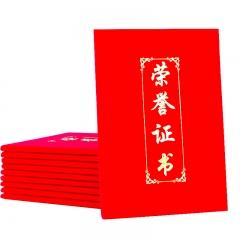 广博(GuangBo)10本12K绒面荣誉证书外壳附带内芯 ZZS6687-2
