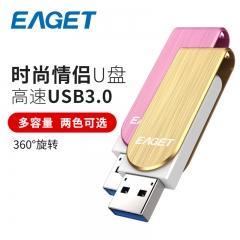 忆捷(EAGET)128GB USB3.0 U盘 F50高速金属360度旋转车载优盘粉色