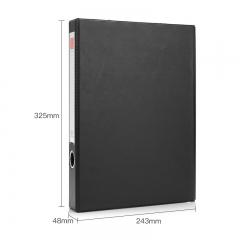 齐心(Comix) A1296 35mm耐用磁扣式档案盒/文件盒/资料盒A4 黑色