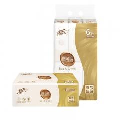 清风(APP)抽纸 原色抽纸纸巾 3层100抽6包(母婴可用 放心健康)