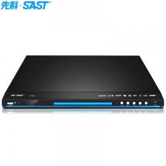 先科(SAST)ST668 dvd播放机 HDMI巧虎播放机CD机VCD DVD光盘光驱播放器 影碟机 USB音乐播放机巧虎(黑色)