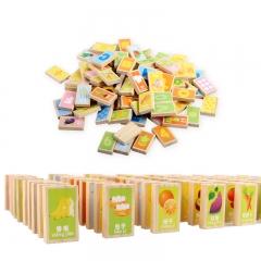 铭塔婴幼儿童益智玩具 积木多米诺骨棋牌木制质 启蒙早教智力宝宝100片盒装
