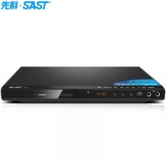 先科(SAST)SA-188 DVD播放机 支持HDMI巧虎播放机CD机VCD USB音乐播放机光盘光驱DVD播放器影碟机 黑色