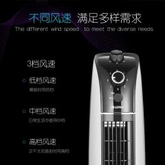 格力风扇  机械塔扇 无叶风扇 空气循环电风扇  FL-09X61h