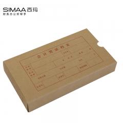西玛(SIMAA)2994-20发票版凭证档案装订盒 255*145*40mm 10个/包 财务会计报销单记账凭证封面纸盒子