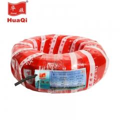 华旗(HuaQi)电线电缆 国标铜芯橡胶软电缆 4芯橡套线 YZ4*4平方 100米