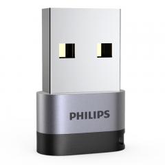飞利浦(PHILIPS)USB转Type-C转接头 电脑USB公转USB-C母接口快充数据线转换器适用华为耳机笔记本小米手机