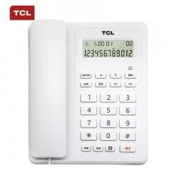 TCL 电话机座机 固定电话 办公家用 大屏幕 来电显示 免电池 HCD868(60)TSD 白色