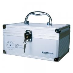 金隆兴(Glosen)B8050带锁印章盒 公章收纳盒 财务印章盒