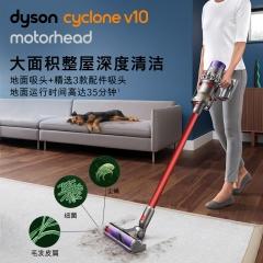 戴森(Dyson) 吸尘器 V10 MOTORHEAD 手持吸尘器无线
