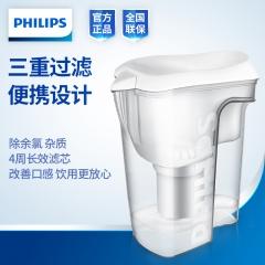 飞利浦(PHILIPS) WP4200/00  净水壶 家用滤水壶 净水器 净水杯 滤水杯