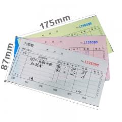 西玛(SIMAA)48开三联入库单SS051311 175*87mm 20组 10本/包 带撕裂线无碳复写48K单据系列