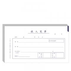 西玛 SIMAA 丙式-74 收入凭单(北京版210-120)50页/本  10本/包