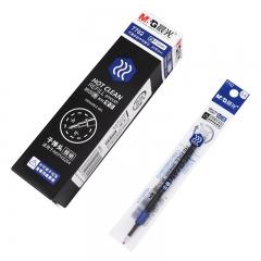 晨光(M&G)热可擦0.5mm蓝色子弹头中性笔签字笔水笔替芯笔芯 20支/盒7702