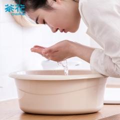 茶花 塑料盆洗脸盆30CM时尚通用盆 03361K
