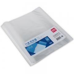 得力(deli)100只 11孔资料册文件袋 替芯袋保护袋 搭配孔夹快劳夹使用