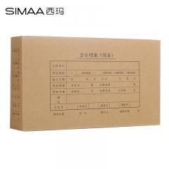 西玛(SIMAA)发票版会计凭证盒 双封口 10个/包 260*150*50mm 财务费用报销单记账凭证封面包角纸档案盒子
