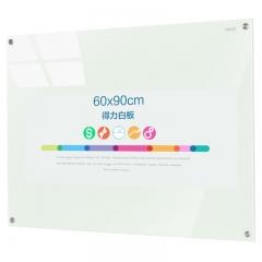 得力(deli)挂式白板90*60cm磁性钢化玻璃白板 抗划书写顺畅会议写字板黑板8735B