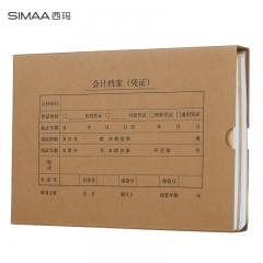 西玛(SIMAA)A4会计凭证盒 单封口进口674g牛卡纸305*220*50mm 5个/包a4记账凭证纸会计档案装订盒6502