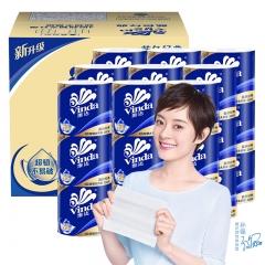 维达(Vinda) 卷纸 蓝色经典4层200g卫生纸巾*27卷(整箱销售)