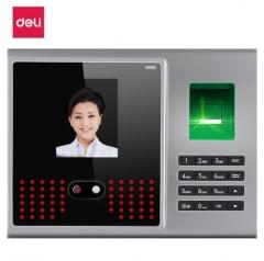 得力(deli)33005 人脸+指纹混合识别考勤机 大容量面部识别打卡机
