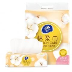 维达(Vinda) 抽纸纸巾 棉柔巾100抽软抽*4包 XL码(干湿两用)母婴适用