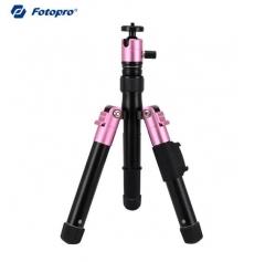 富图宝(Fotopro)FY-800II 第二代 旅游迷你便携手机微单三脚架 独脚架 自拍杆三合一套装 粉色