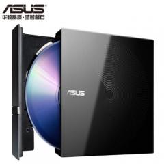 华硕(ASUS) 8倍速 USB2.0 外置移动DVD光驱 黑色(兼容Win7、Win10和苹果 操作系统/SDR-08B1-U)