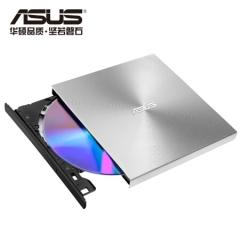 华硕(ASUS) 8倍速 外置DVD刻录机 移动光驱 支持USB/Type-C接口 (兼容苹果系统/SDRW-08U9M-U)-银色