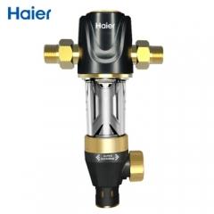 海尔(Haier)家用前置净水器 HP05升级版前置过滤器 专利冲洗全屋大流量中央管道自来水净水机