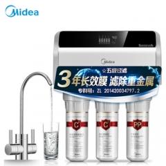美的(Midea)家用净水器反渗透RO膜 5级过滤双水MRC1583A-50G(升级版)