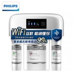 飞利浦(PHILIPS) 家用净水器 Wi-Fi智能长效RO滤芯 5级过滤直饮净水机 Pro75 Smart
