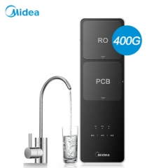 美的(Midea)净水器 家用直饮RO反渗透 400G无桶大通量纯水机 (J400)MRO1891B-400G
