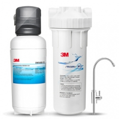 3M 净享DWS 4000 CN型家用净水器0废水直饮矿物质2.8升大流量净水机