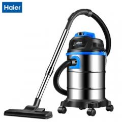 海尔(Haier)吸尘器家用大功率干湿吹三用桶式HC-T2103A