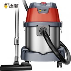 杰诺1600W大功率非无线干湿吹三用大吸力小型桶式吸尘器地毯装修美缝JN603 25升