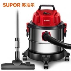 苏泊尔(SUPOR)吸尘器15L大容量大功率干湿吹三用桶式  VCC85S 红色