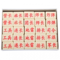 奇点迷彩军棋军旗陆战棋桌游 密胺麻将材料塑料纸棋盘棋类玩具桌面游戏
