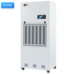 湿美(MSSHIMEI)耐低温除湿机 MS-10DX