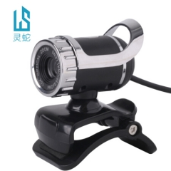 灵蛇(LINGSHE)高清摄像头 视频会议摄像头 电脑台式USB摄像头 家用摄像头S600