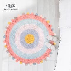 佳佰进口北欧地毯 圆形地毯 床边毯ins现代简约可机洗 心宠粉 -90*90CM 圆形