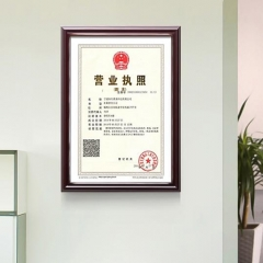 FOOJO实木证书相框挂墙 相框架框摆台 A4新版营业执照证件画框 证书框