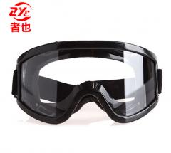 者也 全密封护目镜劳保防护眼镜防尘眼镜挡风骑行工业防打磨防飞溅防风沙多功能眼镜黑色